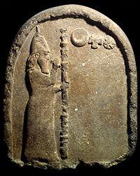 Nabonidus praying to the sun, moon and Venus