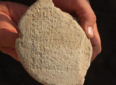 A cuneiform inscription on a ceremonial clay nail dating to 1800 BC from the surface at Sakhariya.