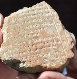 Cuneiform Tablet from Nerik