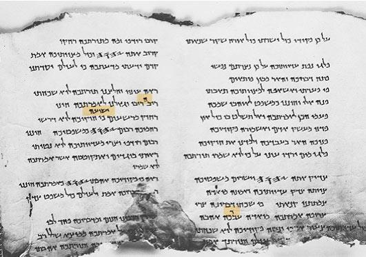 11Q5 Psalms manuscript