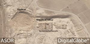 Ziggurat of Nimrud - After Destruction